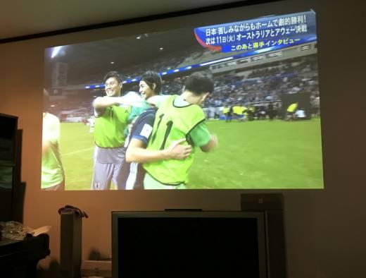 昨日の日本代表戦…