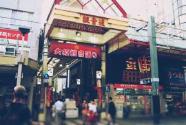 カオスが心を癒やす、名古屋の下町・大須観音