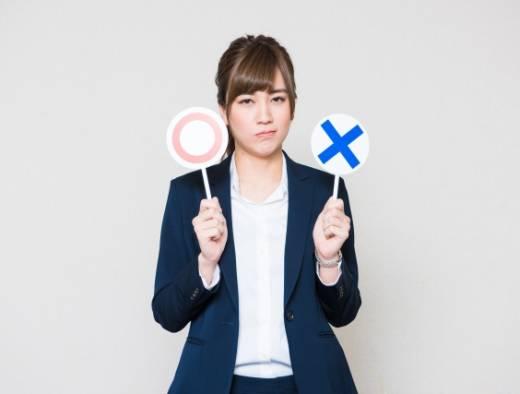 女性必見!賃貸のセキュリティと、今日からできる防犯対策