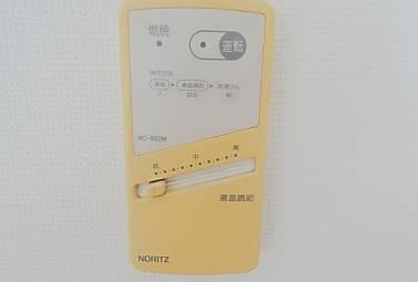 サンプラーザ花の木 202号室 (名古屋市西区 / 賃貸マンション)