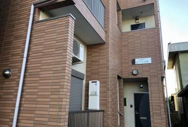 アイリス小幡 201号室 (名古屋市守山区 / 賃貸アパート)