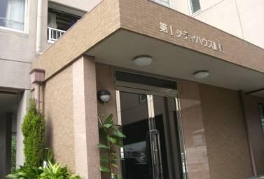 第一シティハウス藤見 201号室 (名古屋市名東区 / 賃貸マンション)