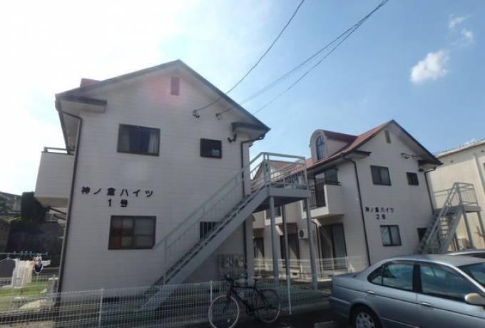 神の倉ハイツI 102号室 (名古屋市緑区 / 賃貸アパート)