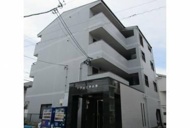 シティビラ小池 205号室 (名古屋市名東区 / 賃貸マンション)