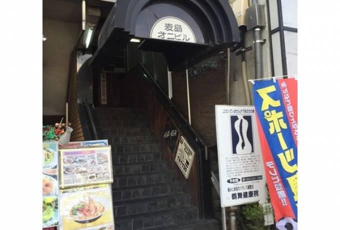 麦島第二ビル 502号室 (名古屋市中区 / 賃貸マンション)
