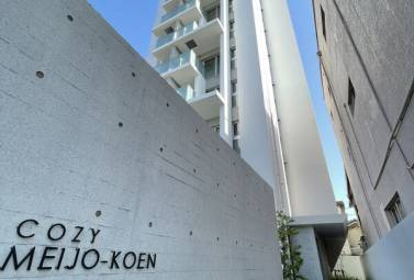 COZY名城公園 901号室 (名古屋市北区 / 賃貸マンション)
