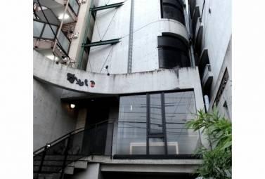 アヴェニール富が丘 401号室 (名古屋市名東区 / 賃貸マンション)