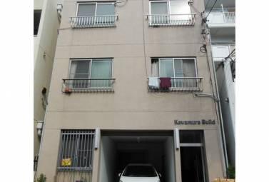 カワムラビル 3G号室 (名古屋市中区 / 賃貸マンション)
