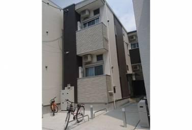ハーモニーテラス児玉II 201号室 (名古屋市西区 / 賃貸アパート)