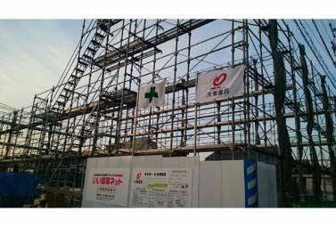 メゾン・コリーヌ 201号室 (名古屋市守山区 / 賃貸アパート)