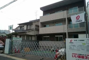 リルシア エル 302号室 (名古屋市中村区 / 賃貸アパート)
