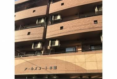 アールズコート本郷 205号室 (名古屋市名東区 / 賃貸マンション)