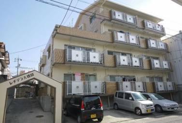 レヂデンス徳田 1A号室 (名古屋市千種区 / 賃貸マンション)