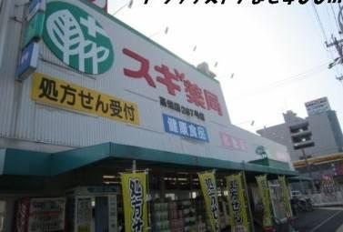 コーポ宮東 203号室 (名古屋市中川区 / 賃貸アパート)