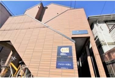 プルミエール浄心 202号室 (名古屋市西区 / 賃貸アパート)