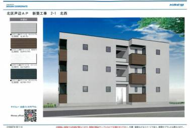 (仮称)北区芦辺町AP 202号室 (名古屋市北区 / 賃貸アパート)