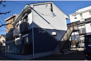 パークハウスコーワA A202号室 (名古屋市千種区 / 賃貸アパート)