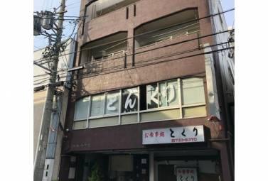 小松ハウス 302号室 (名古屋市千種区 / 賃貸マンション)