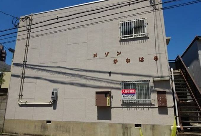 メゾンかわはら 102号室 (名古屋市昭和区 / 賃貸マンション)