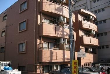 シティライフ田代 206号室 (名古屋市千種区 / 賃貸マンション)