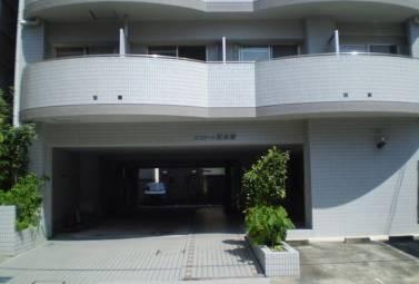 エステート記念橋 205号室 (名古屋市中区 / 賃貸マンション)