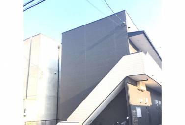 フルマーレ 202号室 (名古屋市北区 / 賃貸アパート)