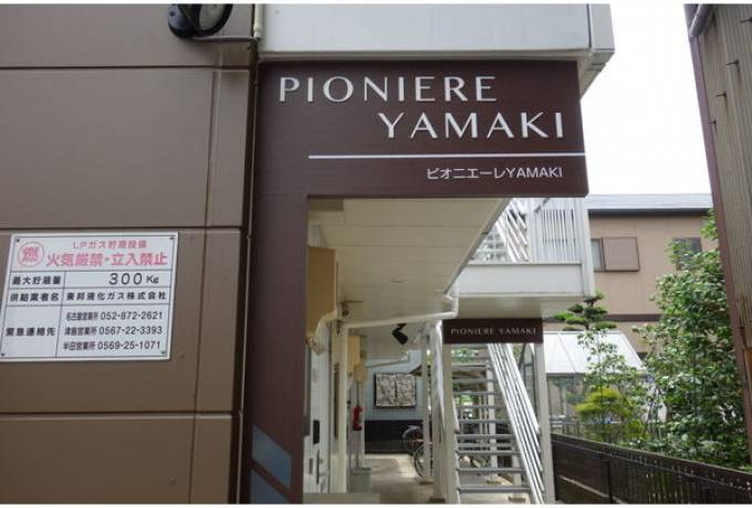 ピオニエーレ山木 102号室 (名古屋市西区 / 賃貸アパート)