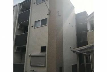 ハーモニーテラス御器所 202号室 (名古屋市昭和区 / 賃貸アパート)