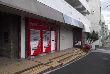 コーポ・トシ 4A号室 (名古屋市昭和区 / 賃貸マンション)