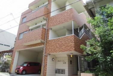 プルマージュ本郷 101号室号室 (名古屋市名東区 / 賃貸アパート)