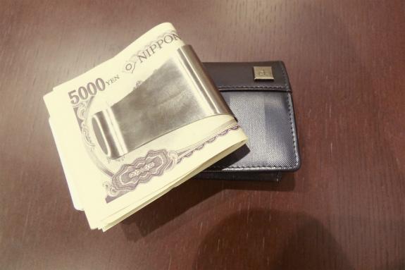 MONEY 003